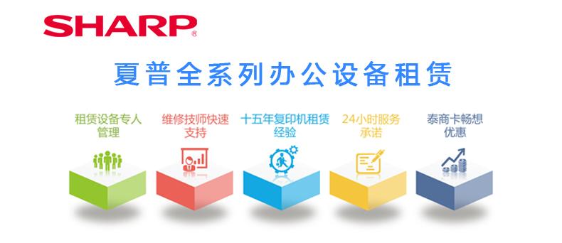 施乐万博手机版官方网站万博网APP