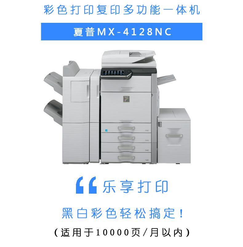 北京朝阳万博手机版官方网站万博网APP