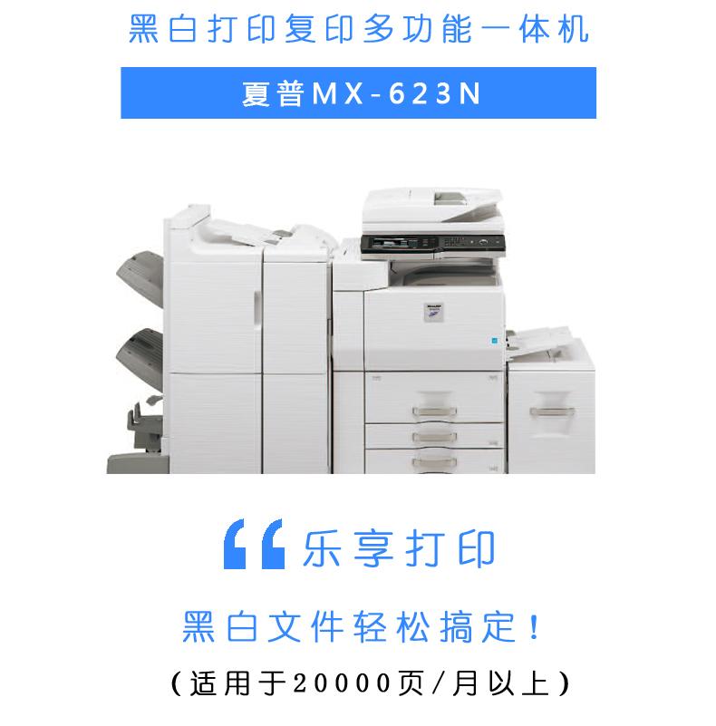 万博手机版官方网站_万博网APP_manbetx万博官网登陆公司