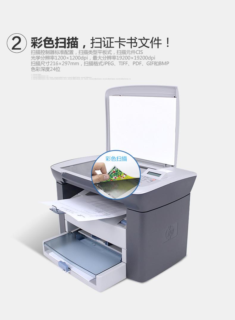 青岛万博手机版官方网站