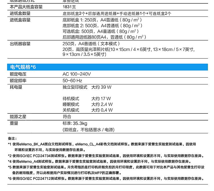亦庄万博手机版官方网站万博网APP公司