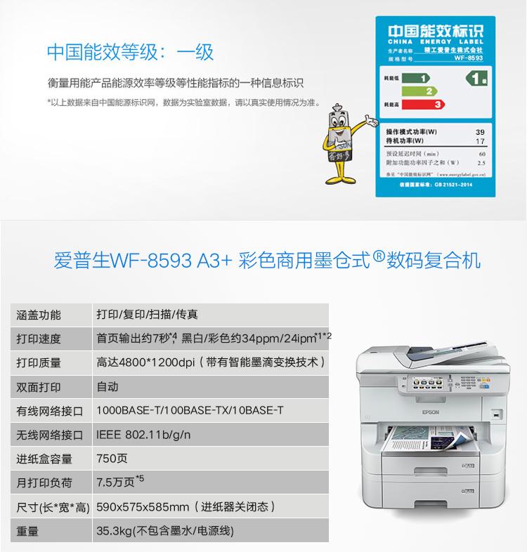 丰台万博手机版官方网站万博网APP公司