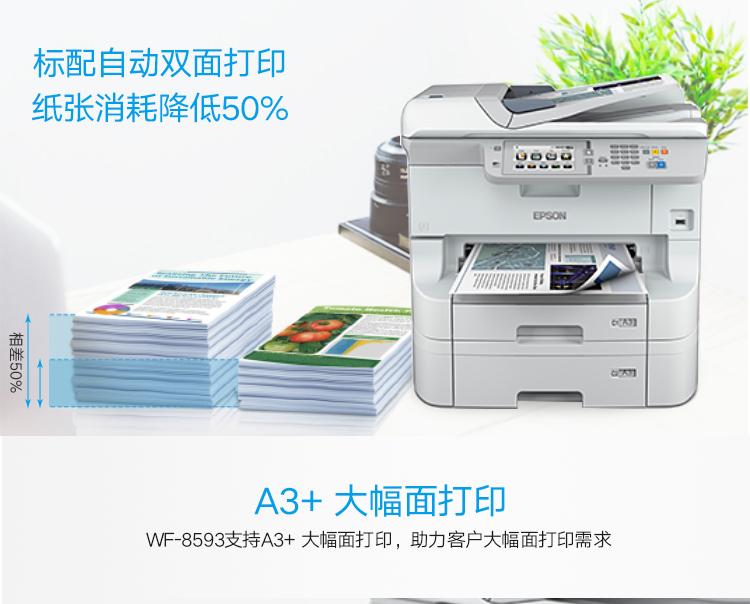 亦庄万博手机版官方网站出租公司