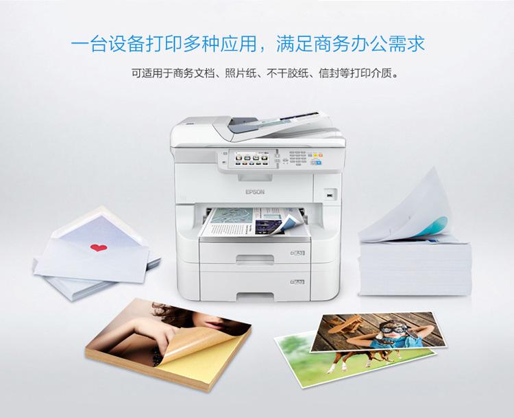昌平万博手机版官方网站万博网APP公司