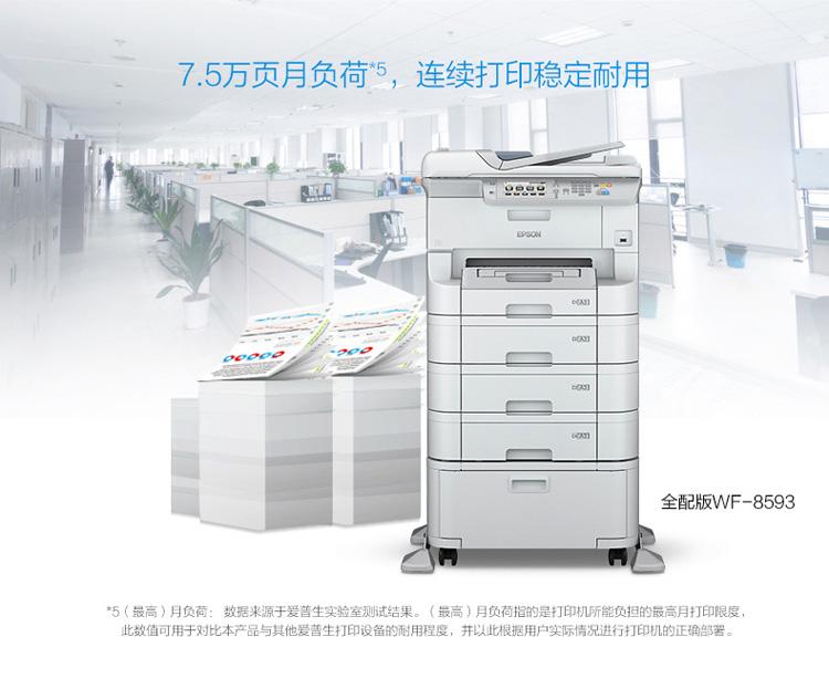 顺义万博手机版官方网站万博网APP公司