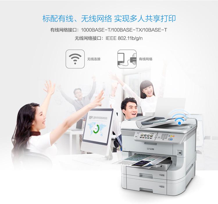 崇文区万博手机版官方网站万博网APP公司