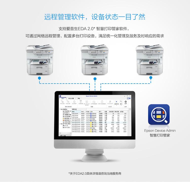 北京万博手机版官方网站万博网APP公司