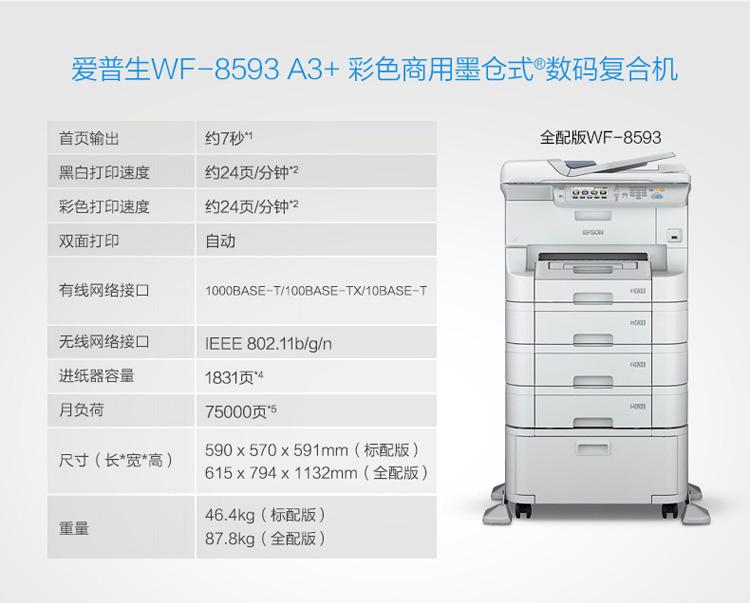 北京房山万博手机版官方网站万博网APP公司