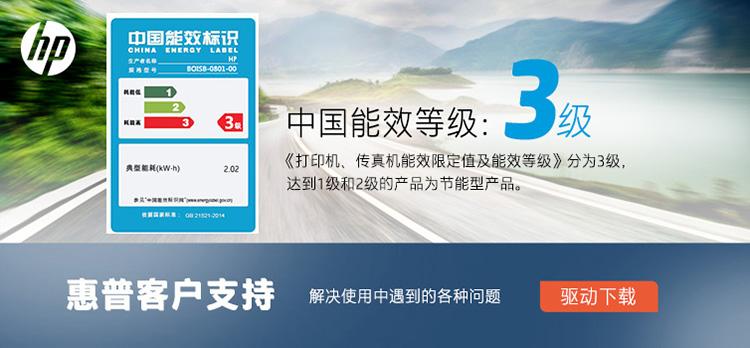 丰台万博手机版官方网站出租公司