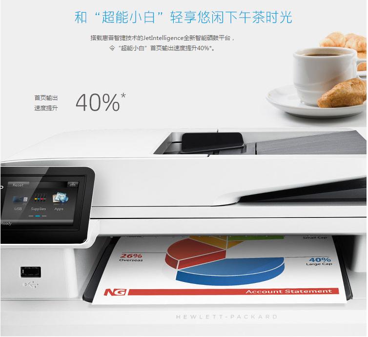北京万博手机版官方网站万博网APP