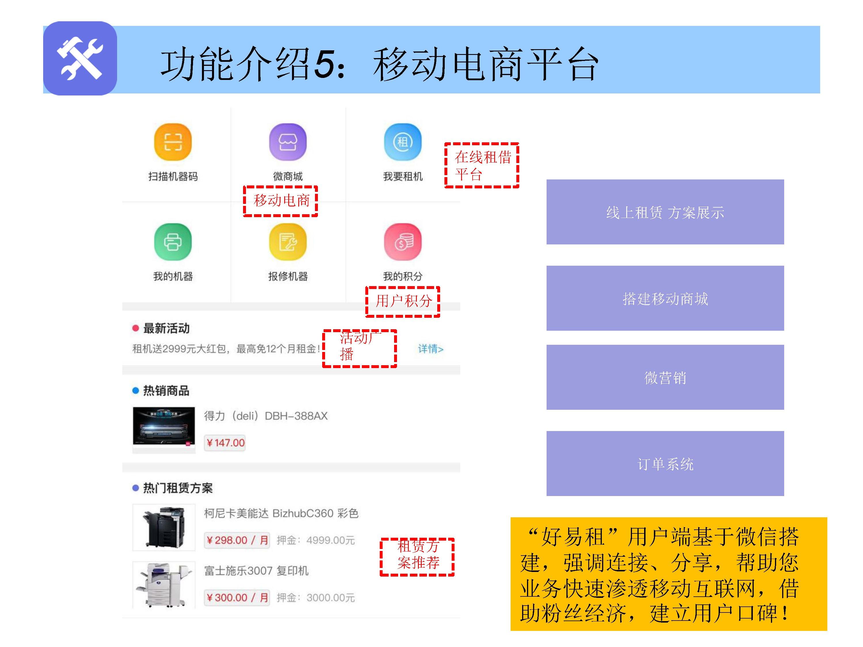三元桥万博手机版官方网站万博网APP