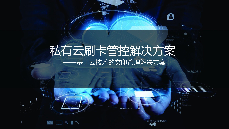 丰台万博手机版官方网站万博网APP