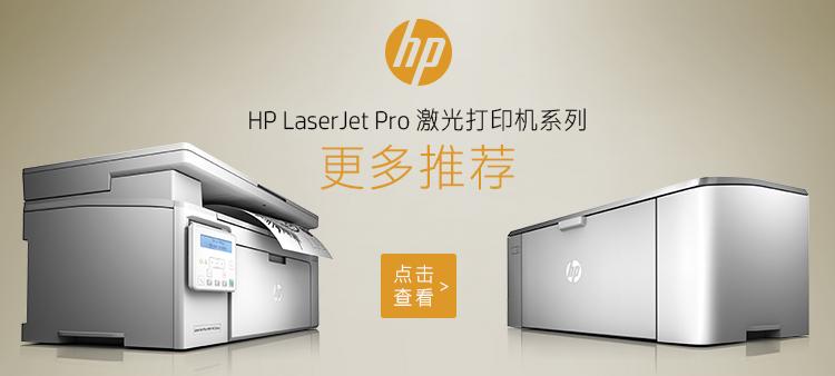 打印机万博网APP