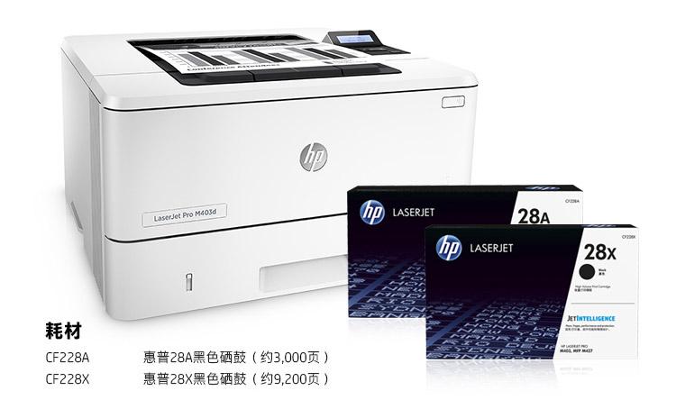 打印机万博网APP公司