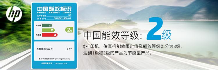 通州万博手机版官方网站万博网APP公司