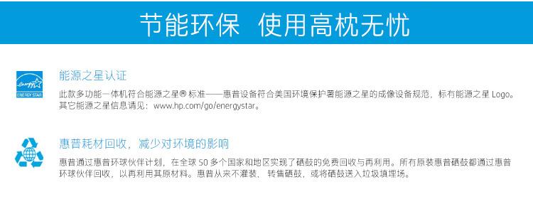 海淀万博手机版官方网站万博网APP公司