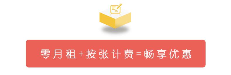 北京一体机万博网APP公司